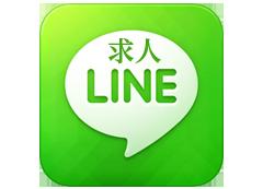広島,アゴラ,ソープヘルス,LINE