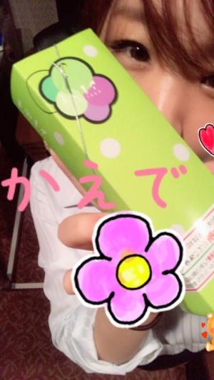 広島市中区薬研堀のヘルス AGORA(アゴラ)早朝6:00オープン!!厳選美人OLが連日多数出勤!! 写メ日記 出勤してます。画像