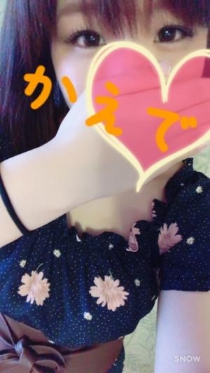 広島市中区薬研堀のヘルス AGORA(アゴラ)早朝6:00オープン!!厳選美人OLが連日多数出勤!!の写メ日記 一週間。画像