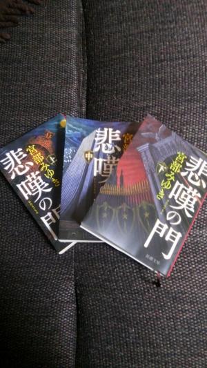 広島市中区薬研堀のヘルス AGORA(アゴラ)早朝6:00オープン!!厳選美人OLが連日多数出勤!! 写メ日記 おはようございます画像
