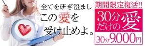 広島市中区薬研堀のヘルス AGORA(アゴラ)早朝6:00オープン!!厳選美人OLが連日多数出勤!! 写メ日記 復活したぁれ画像