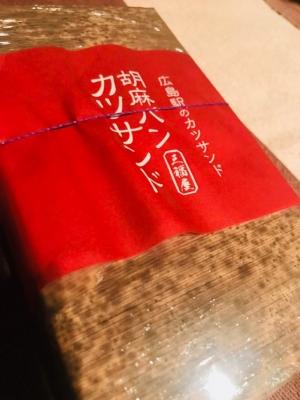 広島市中区薬研堀のヘルス AGORA(アゴラ)早朝6:00オープン!!厳選美人OLが連日多数出勤!! 写メ日記 わーい?画像