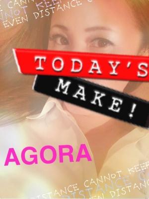 広島市中区薬研堀のヘルス AGORA(アゴラ)早朝6:00オープン!!厳選美人OLが連日多数出勤!!の写メ日記 おはよーございます画像