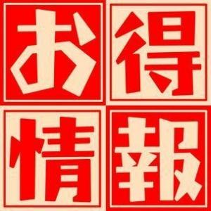広島市中区薬研堀のヘルス AGORA(アゴラ)早朝6:00オープン!!厳選美人OLが連日多数出勤!! 写メ日記 三日目画像
