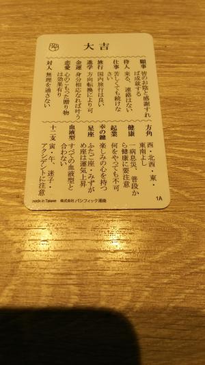 広島市中区薬研堀のヘルス AGORA(アゴラ)早朝6:00オープン!!厳選美人OLが連日多数出勤!! 写メ日記 こんばんは☆画像