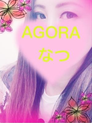 広島市中区薬研堀のヘルス AGORA(アゴラ)早朝6:00オープン!!厳選美人OLが連日多数出勤!!の写メ日記 新年あけましておめでとうございます画像