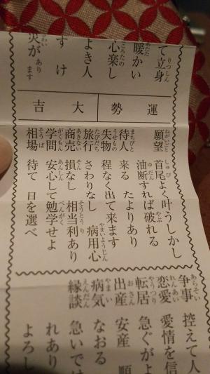 広島市中区薬研堀のヘルスAGORA(アゴラ)早朝6:00オープン!!厳選美人OLが連日多数出勤!!の写メ日記 出勤してます♪画像