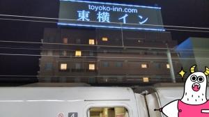 広島市中区薬研堀のヘルス AGORA(アゴラ)早朝6:00オープン!!厳選美人OLが連日多数出勤!!の写メ日記 ありがとうございました画像