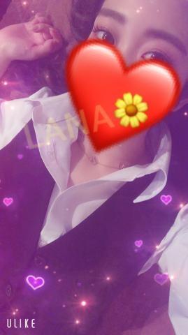 広島市中区薬研堀のヘルス AGORA(アゴラ)早朝6:00オープン!!厳選美人OLが連日多数出勤!! 写メ日記 らなっこ〜!!画像
