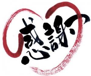 広島市中区薬研堀のヘルス AGORA(アゴラ)早朝6:00オープン!!厳選美人OLが連日多数出勤!!の写メ日記 本日終了。画像