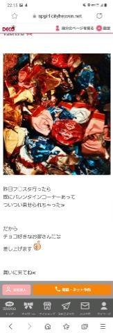 広島市中区薬研堀のヘルス AGORA(アゴラ)早朝6:00オープン!!厳選美人OLが連日多数出勤!!の写メ日記 減らない画像