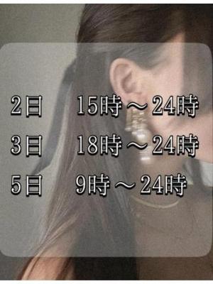 広島市中区薬研堀のヘルス AGORA(アゴラ)早朝6:00オープン!!厳選美人OLが連日多数出勤!!の写メ日記 出勤?画像