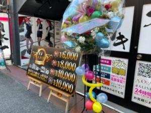広島市中区薬研堀のヘルス AGORA(アゴラ)早朝6:00オープン!!厳選美人OLが連日多数出勤!!の写メ日記 17時からひと枠空いてます??画像